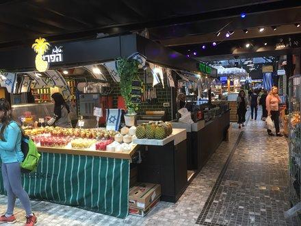 Sarona-Market, Tel Aviv
