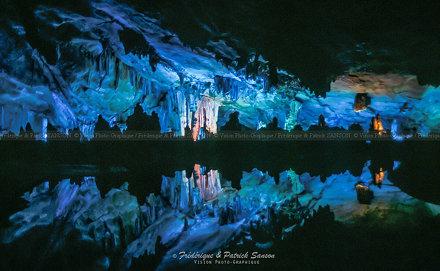Seven Star Cave | 中国
