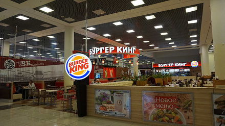 20161217_031511 Aéroport Moscou