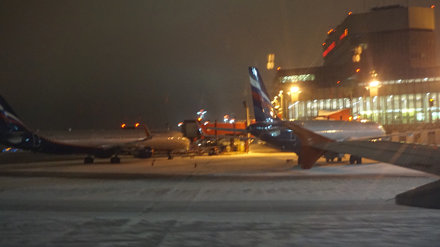 20161217_024406 Aéroport Moscou