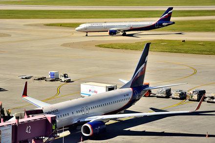 Sheremetyevo UUEE Airport