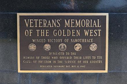 Veterans' Memorial, Skylawn (1)