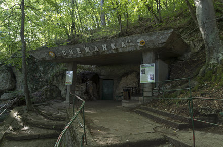 Entrance of Snezhanka Cave, 19.09.2015.