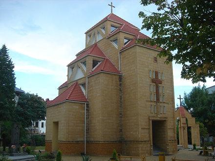 Собор Святого Саркиса (Сочи)