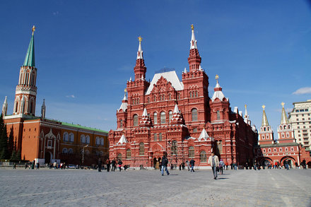 Moscow, Red Square, State Historical Museum, Russia