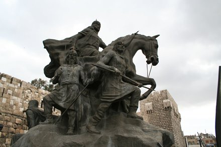 Salāh al-Dīn