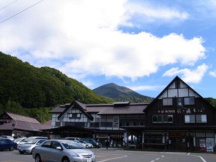 Sukayu Onsen (Hot Spring)