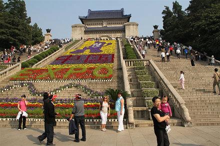 china_2010_10_06_2194.JPG