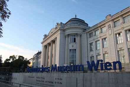 Museum Outter