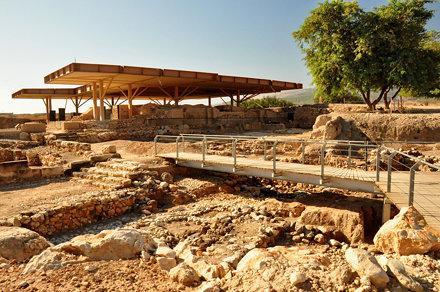 Hazor!  _Seit über 3000 Jahren Streit und Kampf.   Palastregion als Weltkulturerbe in die Liste der