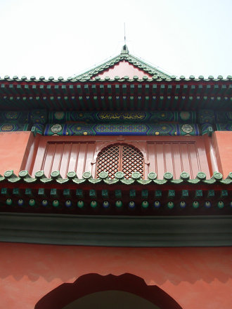 The bell tower in Yuetan Park; Xicheng District, Beijing
