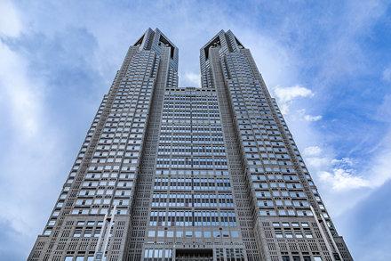 Tokyo Metropolitan Government Building - Tokyo, Japan