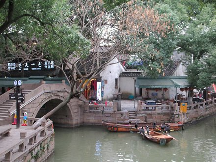 Jili Bridge