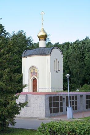 Семён Львович Фарада