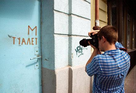 Dmitry at Work