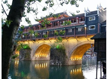 Walking Bridge over the Tuojiang, Fenghuang