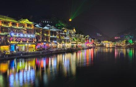 Fenghuang IV