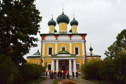 Cathedral of our Savior's Transfiguration