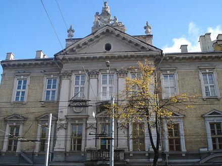 Vilna Gaon Jewish State Museum