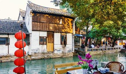 At the Zhouzhuang Water Town, Suzhou, China
