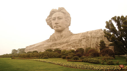 Biggest Head of Mao in China (Changsha)