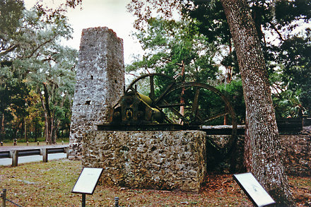 Yulee Sugar Mill Ruins, Homosassa, Florida